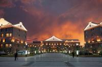Yancheng Shuicheng Hotel Image