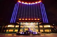 Hainan Huangma Holiday Hotel Image