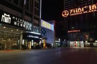 Jinjiang Metropolo Hotel Shaoxing Keqiao Image