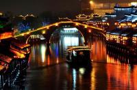Wuzhen Dahong Inn Image