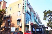 Greentree Inn Shanghai Zhangjiang Guanglan Road Metro Station Business Hotel Image