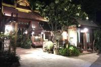 Ruen Kaew Resort Image