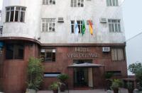 Hotel Viña Del Mar Image