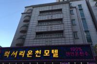 Luxury Motel Daejeon Image