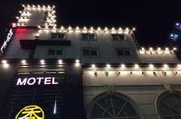 Soo Business Motel Daejeon Image