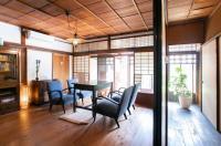 Higurashi-Sou Guest House Image