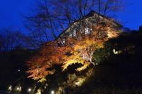 Misasa Garden Hotel Image