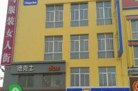 7 Days Inn Weihai Zhangcun Business Center Branch Image