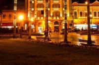 Grande Hotel Petrópolis Image