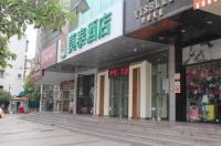 Motel 268 Wuhan Zhongshan Park Hotel Image