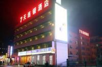 7 Days Inn Datong Railway Station Branch Image