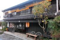 Tajimaya Ryokan Image