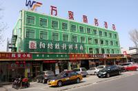 Beijing Wanjia Traders Hotel Image