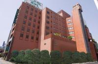 Central Hotel Sasebo Image