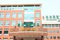 Greentree Alliance Shandong Rizhao Huang Hai Second Road Wanpingkou Hotel Image