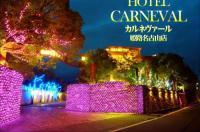 Hotel Carneval Image