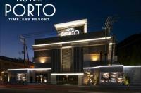 Hotel Porto Di Mare Image
