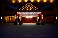 Sunshine Oasis Holiday Hotel Image