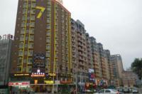7 Days Inn Huizhou Boluo Coach Terminal Branch Image