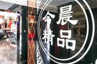 9 Style Boutique Hotel Shanghai Image