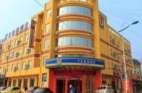 7 Days Inn Anyang Hua County Renmin Road Branch Image