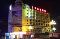 7 Days Inn Bengbu Train Station Hotel Branch Image