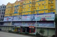 7 Days Inn Chenzhou Guiyang Ouyanghai Street Branch Image