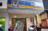 7 Days Inn Hengyang Hengdong Bus Station Branch Image
