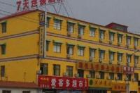 7 Days Inn Jinan Lanxiang Road Shidai Zongbu Jidi Branch Image