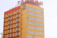 7 Days Inn Jinzhong Zhongdu Road Branch Image