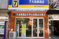 7 Days Inn Tangshan Leting Yongan Street Branch Image