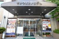 Hotel Sunroute Sasebo Image