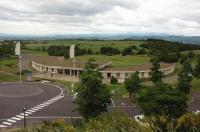 Hôtel des Volcans Image