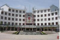 Jinggangshan Edenplaza Hotel Image