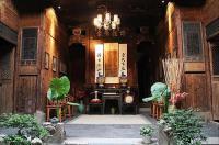 Hongcun Yipin Genglou Inn Image