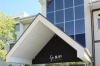 Hotel Sp Haruno Image