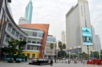 Modern Classic Hotel Shenzhen Image