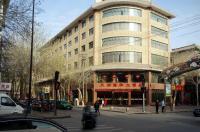 Tianrun International Hotel Image