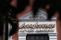 Boutique Hotel Anagennisis Image