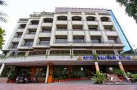 Hotel Brijwasi Royal Image