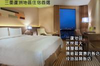 Park City Hotel - Luzhou Taipei Image