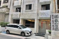Good Life Hotel Image