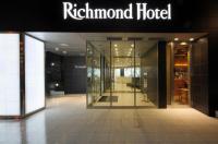 Richmond Hotel Asakusa Image