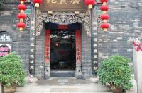 Pingyao Guang Xian Yuan Hotel Image