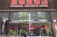 Jin Pin Hotel Image