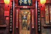 Beijing Hyde Courtyard Hotel Image