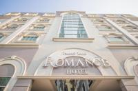 Romance Hotel Srinakarin Image