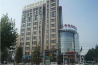 Futai 118 Hotel Jiujiang Dehua Road Branch Image