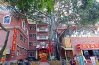 Xiamen Qinsheng Hotel Image