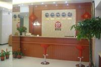 Fuzhou Mode Inn South Coach Station Branch Image